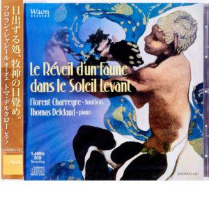 CD Florent Charreyre - Le Réveil