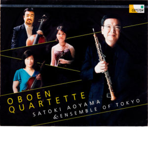 CD Satoki Aoyama - Oboenquartette